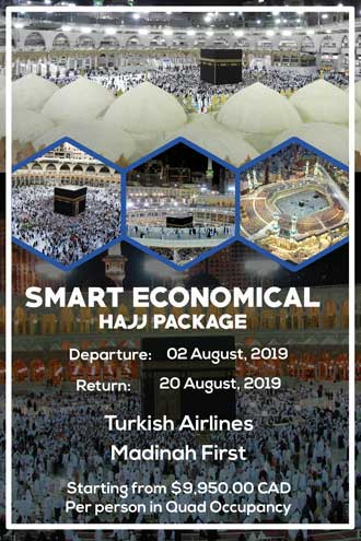 SMART ECONOMICAL HAJJ PACKAGE