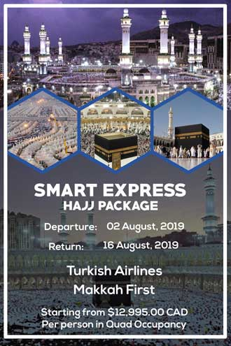 SMART EXPRESS HAJJ PACKAGE