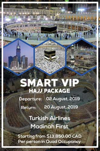 SMART VIP HAJJ PACKAGE
