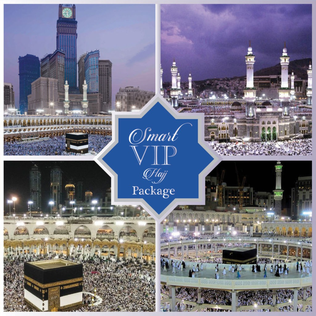 Packages | Hajj Packages from Canada | Labayk Hajj